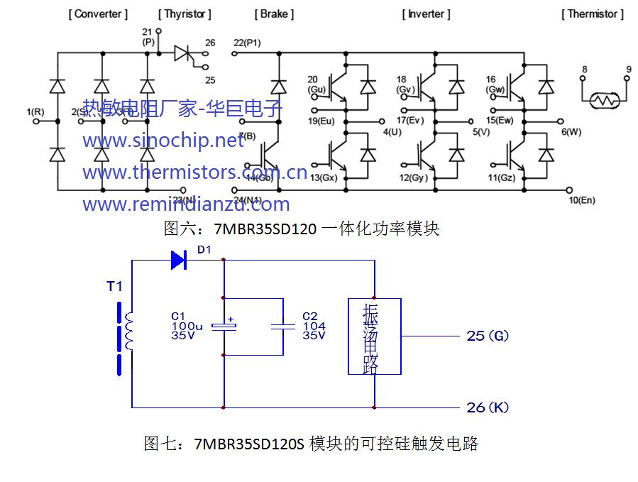 振荡电路也不是常规的移相触发电路