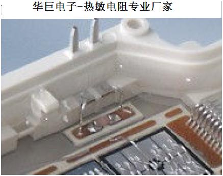 igbt用ntc热敏电阻-华巨电子