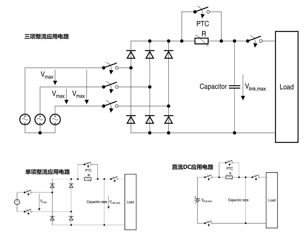 ptc变频空调电路